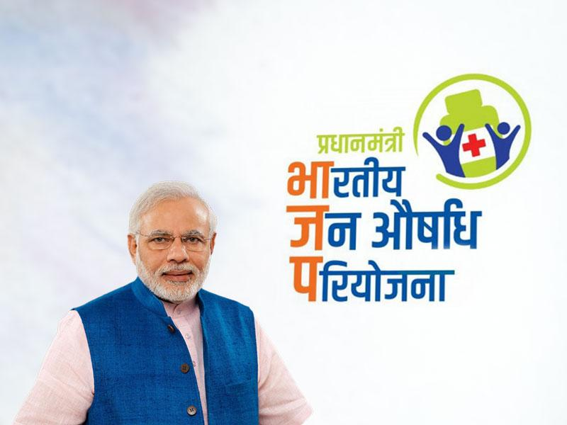 Pradhanmantri Bhartiya Jan Aaushadhi Pariyojana 2021, Documents, Registration, Commission/Incentives.